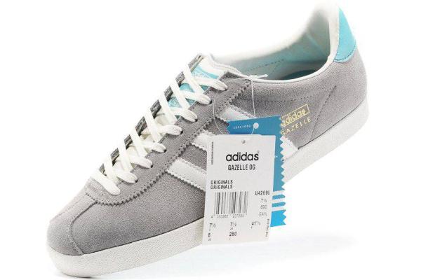 Мужские кроссовки Adidas Gazelle 2017 серые с белым