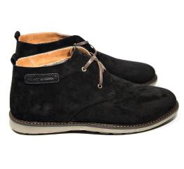 Мужские ботинки на меху Point черные