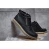Мужские ботинки на меху Tommy Hilfiger Denim черные