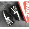 Мужские кроссовки Nike Air Max Command черные с белым