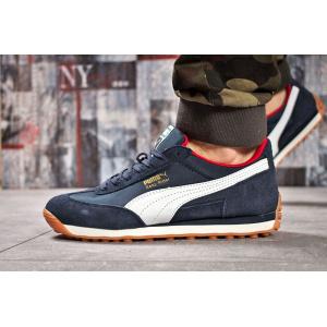 Мужские кроссовки Puma Easy Rider синие