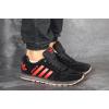 Мужские кроссовки Adidas V Racer Classic черные с красным