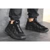 Мужские кроссовки Nike Air More Money черные
