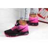 Женские кроссовки Nike Air Max 2017 малиновые с черным