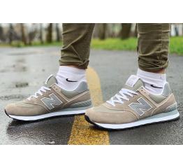 Мужские кроссовки New Balance 574 бежевые с серым