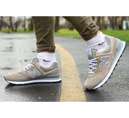 Купить Мужские кроссовки New Balance 574 бежевые с серым