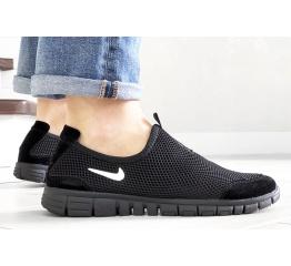 Купить Мужские кроссовки Nike Air Free Run 3.0 Slip-On черные с белым