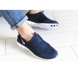 Купить Мужские кроссовки Nike Air Free Run 3.0 Slip-On темно-синие с белым в Украине