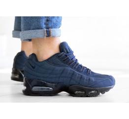 Купить Мужские кроссовки Nike Air Max 95 OG синие