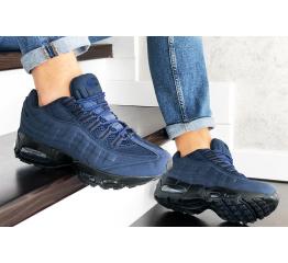 Купить Мужские кроссовки Nike Air Max 95 OG синие в Украине
