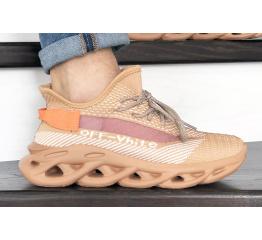 Мужские кроссовки Off-White персиковые