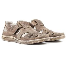 Купить Мужские туфли летние бежевые в Украине