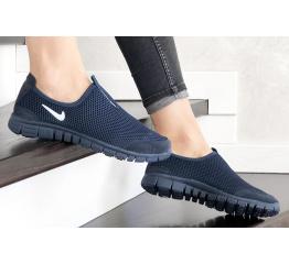 Купить Женские кроссовки Nike Air Free Run 3.0 Slip-On темно-синие в Украине