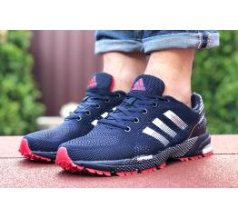 Купить Чоловічі кросівки Adidas Marathon TR темно-сині