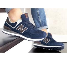 Мужские кроссовки New Balance 574 темно-синие с коричневым