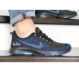 Купить Мужские кроссовки Nike Air Zoom Pegasus 35 Shield темно-синие с черным