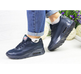 Купить Женские кроссовки Nike Air Max 90 Hyperfuse темно-синие