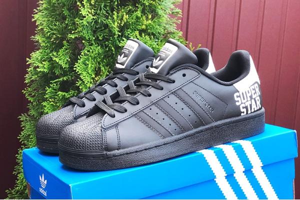Мужские кроссовки Adidas Originals Superstar черные