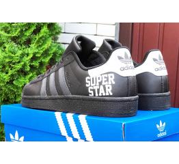 Купить Мужские кроссовки Adidas Originals Superstar черные в Украине