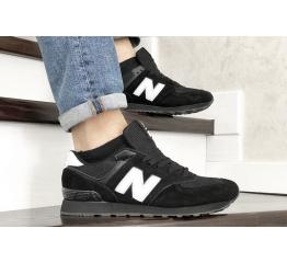 Купить Мужские кроссовки New Balance 574 черыне с белым