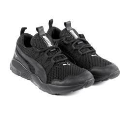 Купить Мужские кроссовки Puma H20 Drain черные (black) в Украине