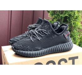Купить Жіночі кросівки Adidas Yeezy Boost 350 V2 чорні