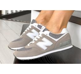 Женские кроссовки New Balance 574 серо-бежевые
