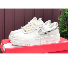 Купить Женские кроссовки Nike Air Force 1 Pixel бежевые