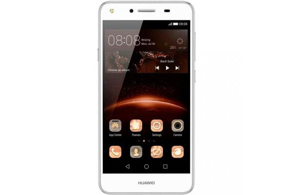 Смартфон Huawei Y5 II Rose Pink