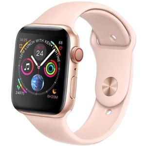 Смарт-часы IWO 10 44 mm Pink